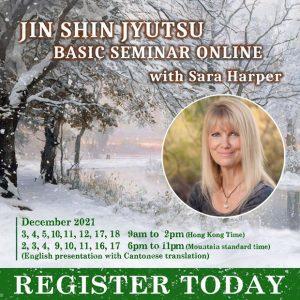 December 2021 Basic Seminar